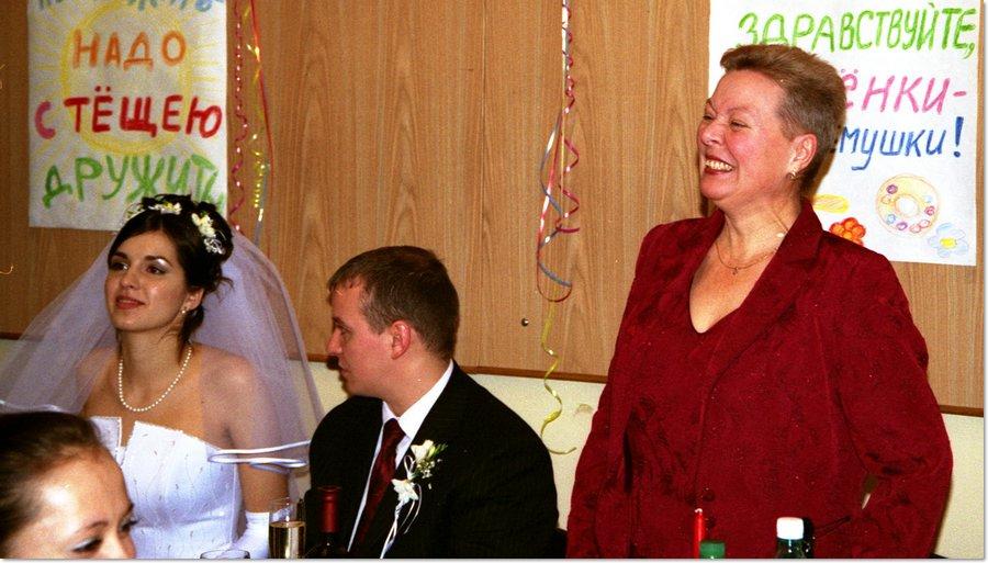 Подарок невесты на свадьбе свекрови